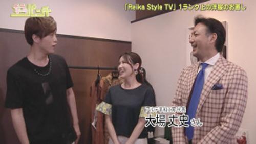 TVQ九州放送『チラチラパンチ』