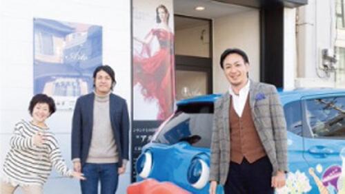 東京FM『HONDAスマイルミッション』