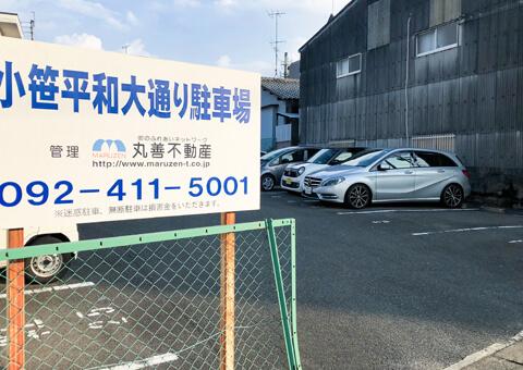 専用駐車場01