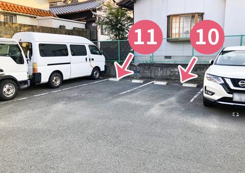 専用駐車場02